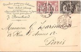 France Carte D'un Marchand De Timbre Du Havre En 1894 Affranchie A 10 Centimes Par YT 83 ET 88 - 1876-1898 Sage (Type II)