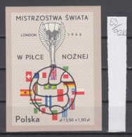 92K53 / 1966 - Michel Nr. Block 38  ( ** ) Soccer Calcio Football Fussball London 1966 , Poland Pologne - Blocks & Sheetlets & Panes