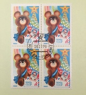 USSR Russia 1979 Block Happy New Year 1980 Olympic Game Moscow Emblem Misha Celebrations Bear Stamps CTO Mi 4898 Sc 4792 - Bears