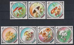 O744. Mongolia - MNH - Nature - Mushrooms - 1985 - Plants