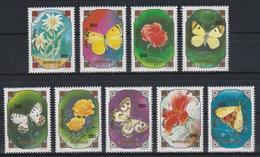 P349. Mongolia - MNH - Nature - Flowers - Butterflies - 1991 - Plants
