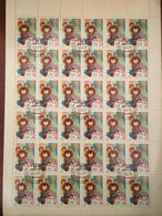 USSR Russia 1979 Sheet Happy New Year 1980 Olympic Game Moscow Emblem Misha Celebrations Bear Stamps CTO Mi 4898 Sc 4792 - Bears