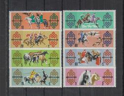 T744. Mongolia - MNH - Nature - Horses - People - Végétaux