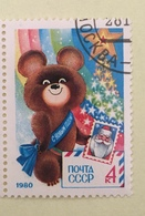 USSR Russia 1979 One Happy New Year 1980 Olympic Game Moscow Emblem Misha Celebrations Bear Stamp CTO Mi 4898 Sc 4792 - New Year
