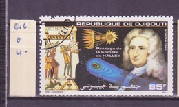 Espace 1986 Djibouti - Dschibuti Y&T N°616 - Michel N°459 (o) - 85f Comète De Halley - Space