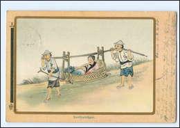 U9717/ China  Senftenträger Litho AK  Ca.1900 - Cartoline