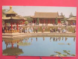 Visuel Très Peu Courant - Chine - Xi'an China - The Huaqing Hot Spring - Joli Timbre - Recto Verso - Chine