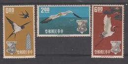 TAIWAN  /FORMOSE 1963  OISEAUX / BIRDS  **MNH    Réf  Q375 - Taiwan (Formosa)