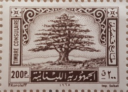 AA - Lebanon 1965 MNH Stamp Consular Revenue 200p - Rare - Syria