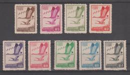 TAIWAN  /FORMOSE 1966  OISEAUX / BIRDS  **MNH    Réf  Q377 - Taiwan (Formosa)