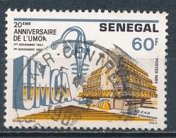°°° SENEGAL - Y&T N°595 - 1983 °°° - Senegal (1960-...)