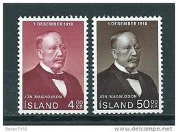 1968 Iceland Complete Set Independence MNH,Postfris,Neuf Sans Charniere - 1944-... República