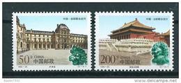 1998 China Complete Set Cuture MNH,Postfris,Neuf Sans Charniere - 1949 - ... République Populaire