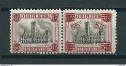 1921 Belgium Complete Set Definitive+overprint MNH/Postfris/Neuf Sans Charniere - Bélgica
