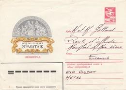 TP URSS - ENVELOPPE ENTIER POSTAL - 1923-1991 URSS