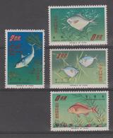 TAIWAN  /FORMOSE 1965  FISH CV 50€  **MNH    Réf  Q379 - Taiwan (Formosa)