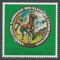Centrafricaine P. A.  N° 207 XX Association Nationale Des éleveurs Centrafricains, Sans Charnière, TB - Centrafricaine (République)
