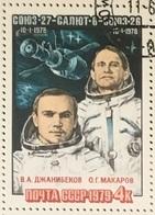 USSR Russia 1979 One Space Flight Of Soyuz-27 Spacemen Sciences Astronomy Cosmonaut People Stamp CTO Michel 4854 - Space