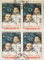 USSR Russia 1979 Block Space Flight Of Soyuz-27 Spacemen Sciences Astronomy Cosmonaut People Stamp CTO Michel 4854 - Space