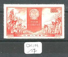CHIN YT 1027 En XX - 1949 - ... Volksrepublik