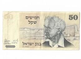 50 SHEKALIM - Israel