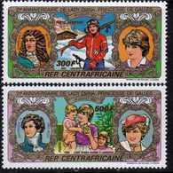 Centrafricaine P. A.  N° 263 / 64 XX 21ème Annive. De La Princesse De Galles, Les 2 Valeurs Sans Charnière, TB - Centrafricaine (République)