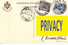 2116 - CARTOLINA POSTALE CAMERA DEI DEPUTATI - Ghana - Gold Coast