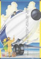 Transwede Airways - 1946-....: Ere Moderne