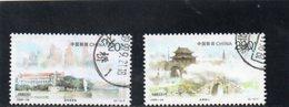 CHINE 1996 O - 1949 - ... République Populaire
