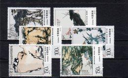 CHINE 1997 O - 1949 - ... République Populaire