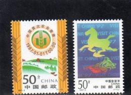 CHINE 1997 ** - 1949 - ... République Populaire