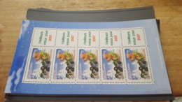 LOT 491589 TIMBRE DE FRANCE NEUF** LUXE - France