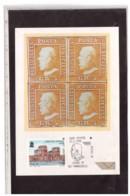 TEM11124   -   BARI  20.3.1999   /   LEVANTE  '99 - Esposizioni Filateliche