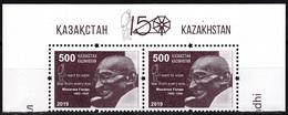 KAZAKHSTAN 2019-09 Famous People. Mahatma GANDHI - 150. Statesman India. Top Pair, MNH - Mahatma Gandhi