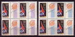 RUSSIA \ RUSSIE - 1962 - Anniversaire Du Vol Cosmique De Gagarine - 2v**  Det. Bl De 4 - Neufs