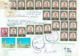 Jordanie Un Bulletins De Colis Postaux - Jordanie