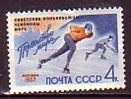 RUSSIA \ RUSSIE - 1962 - Championat Du Monde De Patinage De Vitesse - 1v** Avec Sircharge - Neufs