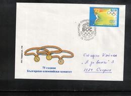 Bulgaria 1998 75 Years Of Bulgarian Olympic Comittee  Interesting Cover - Juegos Olímpicos