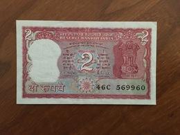 INDE - 2 Rupees - P 87 - SPL - AU - Inde