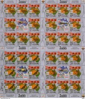 Yugoslavia 2000 Summer Olympic Games In Sydney Sheet Of 9, MNH (**) Michel 2980-2983 (M/S Mini Sheet) - Blocks & Sheetlets