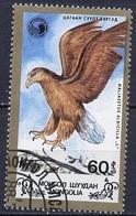 Mongolie - Mongolei - Mongolia 1988 Y&T N°1606 - Michel N°1993 (o) - 60m Aigle Pêcheur - Mongolie