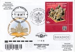 2822 Mih 2600 Russia 02 2020 FDC Post 1 1945 Yalta Conference Stalin Roosevelt Churchill WW II World War II - 1992-.... Federation