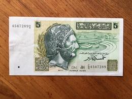 TUNISIE - 5 Dinars - P 86 - Hannibal - 7.11.93 - SPL - AU - Tunisie