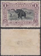CONGO COB 26 B LILAS FONCE AVEC CHARNIERES  (DD) DC-6915 - 1894-1923 Mols: Ungebraucht