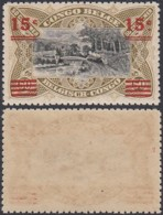CONGO COB 87 B   NEUF SANS CHARNIERES  (DD) DC-6917 - 1894-1923 Mols: Neufs