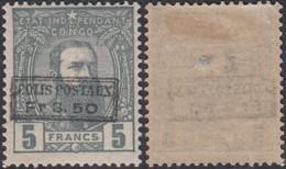 CONGO COB CP5   NEUF AVEC  CHARNIERES  (DD) DC-6918 - 1884-1894 Vorläufer & Leopold II.