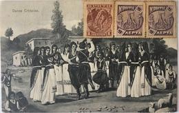 Grecia 01 - Creta - Danse Cretoise - Grecia