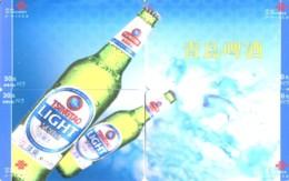Télécarte China Unicom : Bière Tsingtao - Puzzle De 4 Cartes - Puzzles