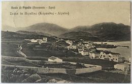 Grecia 07 - Egeo - Scarpanto - Scala Di Pigadia - Grecia