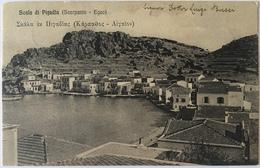 Grecia 08 - Egeo - Scarpanto - Scala Di Pigadia - Grèce
